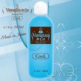 969情趣~日本原裝進口 TH‧Vanessa&Co雯妮莎潤滑液-cool冰感(200ml)