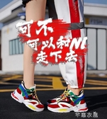 情侶鞋子一男一女韓版百搭夏季學生板鞋鞋老爹鞋增高男鞋 七夕禮物