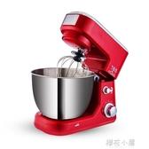 雪特朗電動打蛋器家用打發奶油烘焙和面機攪拌台式小型商用全自動QM『櫻花小屋』