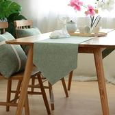 桌旗 日式棉麻桌旗現代簡約茶幾餐桌裝飾布長條中美北歐式床尾巾家用【快速出貨八五折】