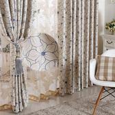 客廳臥室遮光歐式簡約現代窗簾xx1245 【VIKI菈菈】