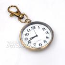 VASUCH 台灣授權 輕巧數字時尚懷錶 吊飾 鑰匙圈 PWT復古金