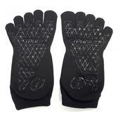 快速熱身-運動五趾襪-黑色