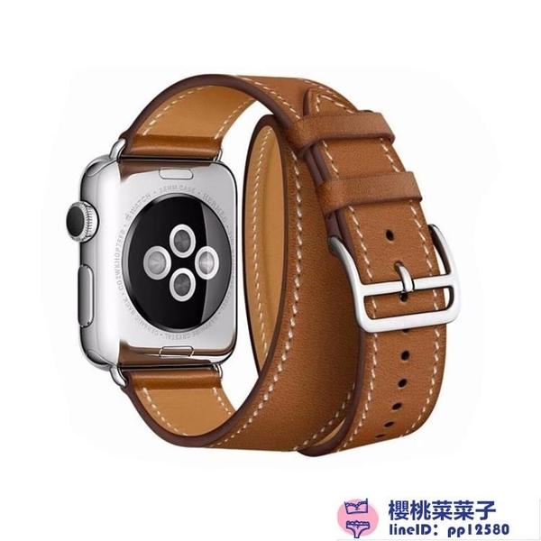 iwatch皮質雙圈適用蘋果手表錶帶apple watch1/2/3/4/5代【櫻桃菜菜子】