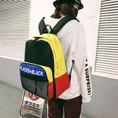 後背包 書包韓版背包 學生雙肩包 百搭包包【非凡上品】j619