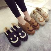 低筒雪靴-時尚可愛微笑懶人鞋女平底靴子3色73kg41[巴黎精品]