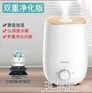 康佳加濕器家用靜音大霧量臥室空調孕婦嬰兒空氣凈化小型香薰噴霧 3C