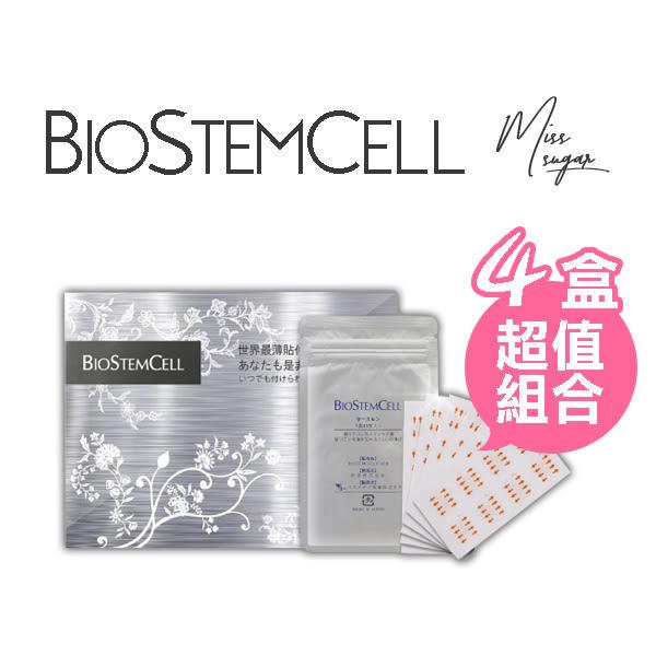 【Miss.Sugar】日本 BSC 超薄美白淡斑精華貼膜 (48枚入) x 4盒