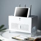 無線路由器機頂盒置物架插排板收納盒整理桌面理線盒遮擋電線神器 小時光生活館