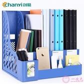 加厚文件架筐子多層四欄框辦公用品資料架檔案袋文件夾收納盒