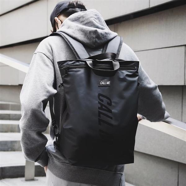 雙肩包男簡約日韓百搭大學生書包女情侶多功能休閒輕便男士小背包 - 風尚3C