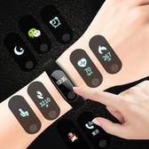 智慧手環 男女運動手環心率血壓監測睡眠記計步器多功能 綠光森林