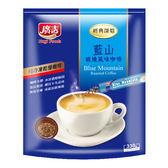 經典深焙藍山炭燒咖啡22g*15包/袋【愛買】