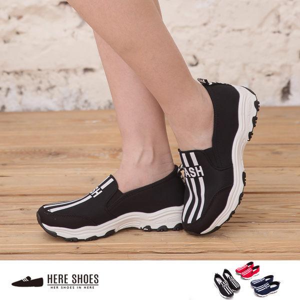 [Here Shoes] 簡約休閒條紋 硬挺布面4CM休閒鞋 懶人鞋 3色─ASB-52