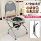 坐便器 可折疊坐便椅老人座便器簡易移動馬桶蹲便廁所 育心館