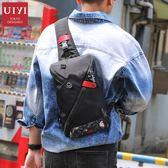 胸包一體成型胸包男包斜背包印花休閒單肩包男運動小背包