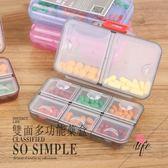 迷你隨身透明小藥盒子便攜式旅游大容量裝藥盒攜帶塑料簡約藥片盒【聖誕再續 七折下殺】