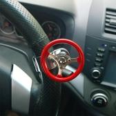 汽車方向盤助力器助力球轉向器省力輔助器帶滾珠軸承單手操控駕駛 夢幻衣都