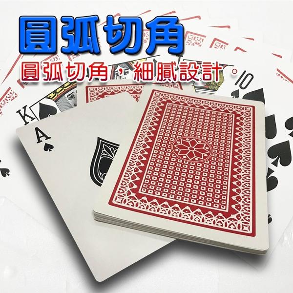 金德恩 台灣製造 超大撲克牌A4尺寸趣味撲克牌