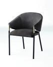 【南洋風休閒傢俱】餐椅系列- B2350A01餐椅  洽談椅 靠背椅 造型椅 鐵腳椅   設計師椅 CX933-13(深灰)