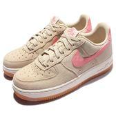 【六折特賣】Nike 休閒鞋 Wmns Air Force 1 07 Seasonal 米白 粉紅 麂皮 膠底 女鞋 AF1【PUMP306】 818594-100
