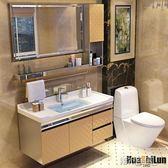 浴櫃 浴室櫃組合洗漱台洗手池洗臉盆櫃衛生間落地不銹鋼衛浴櫃吊櫃鏡櫃 第六空間 igo