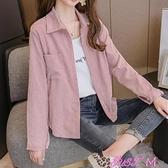 襯衫外套襯衫女士設計感小眾長袖粉色百搭襯衣鹽系燈芯絨上衣ins外套 JUST M
