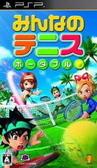 【免運費】全民網球 攜帶版 - PSP亞洲日文版【提供超商取貨】