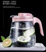 玻璃冷水壺超大容量耐高溫家用白開泡茶水壺刻度過濾涼水壺 快速出貨