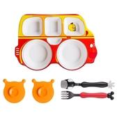 全館83折 日式可愛卡通兒童家用陶瓷餐具套裝 創意個性寶寶分格盤餐盤碗盤