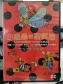 挖寶二手片-Y28-055-正版DVD-動畫【小瓢蟲的聖誕節】-國英語發音