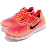 【六折特賣】Nike 慢跑鞋 Wmns Free RN Flyknit 2017 橘 粉紅 飛線編織 運動鞋 女鞋【PUMP306】 880844-800