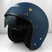 【ZEUS ZS 388A 素色 啞光藍 復古帽 瑞獅 安全帽 】隱藏式遮陽鏡片、內襯全可拆洗