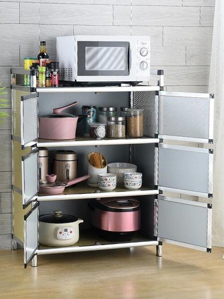 不銹鋼碗櫃廚房櫥櫃收納櫃鋁合金家用儲物櫃子多功能經濟型置物櫃【母親節禮物】