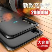 華為P20背夾行動電源P20pro專用電池便攜