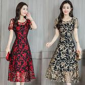 【韓國KW】(預購)   L~3XL異國時尚風情氣質洋裝
