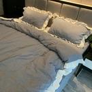 床包組 公主風全棉純棉四件套少女心水洗棉單雙人床單床裙被套床上三件套