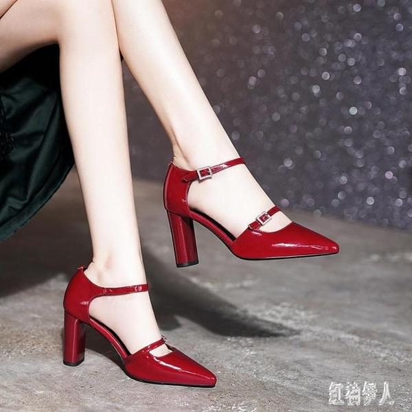 粗跟單鞋包頭涼鞋女2020夏季尖頭紅色大碼OL女鞋高跟鞋粗跟中空 LR26312『紅袖伊人』