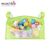 munchkin滿趣健-豪華洗澡玩具牆角收納籃-綠