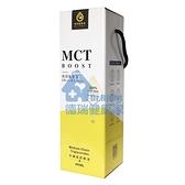 日清 MCT 勁倍能量油 中鏈脂肪酸油 495ml/瓶 效期2023.11◆德瑞健康家◆