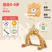 兒童籃球架兒童籃球架室內可升降寶寶1-2-3-6周歲男孩家用投籃框架足球玩具 聖誕交換禮物LX