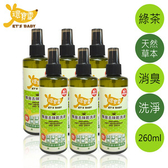 【環寶靈】寵物除臭去味乾洗澡(綠茶)260ml(6瓶/組)