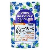 日本 ORIHIRO 藍莓精華+葉黃素 營養補充咀嚼錠 藍莓味 30日/120粒
