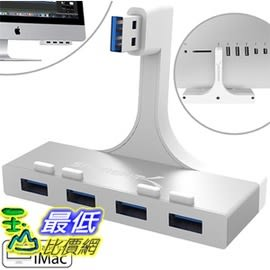 [美國直購] Sabrent Premium 4-Port Aluminum USB 3.0 Hub For iMac Slim Unibody (HB-IMCU) 集線器