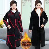 媽媽冬裝棉衣女過膝長款連帽棉襖中老年女裝加絨加厚三層保暖棉服