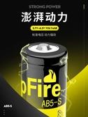 18650鋰電池大容量充電