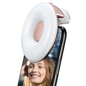廣角手機鏡頭直播自拍補光燈主播美顏嫩膚