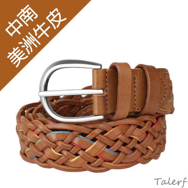 TALERF繽紛編織牛皮帶(棕色/共2色)-女 /真皮 牛皮/台灣製造