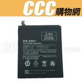 小米 5s plus 電池 內置 5S PLUS 電池 BM37電池 內建電池 DIY 拆機 更換電池 零件