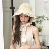 草帽女蕾絲系帶沙灘帽小清新海邊度假防曬遮陽帽子日系綁帶韓版 格蘭小舖